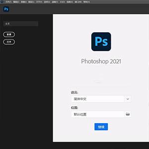 Photoshop 2021-070103P1